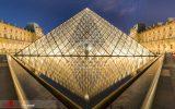 نمایی از ساختمان های شیشه ای