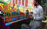 نگاهی به هنر زیبای کامیون آرایی در پاکستان