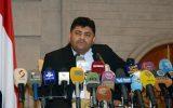 مقام یمنی: بزرگترین کمک توقف تجاوز و لغو محاصره مردم ماست