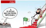 کاریکاتوری از بن سلمان که در حال پیاده شدن از هواپیماست و زیر پایش خون جاری شده است