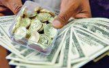 دلار با ۴۰۰ تومان کاهش به ۱۰۵۰۰ تومان رسید/ کاهش ۹۰ هزار تومانی قیمت سکه+جدول
