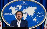 ایران حکم دادگاه بحرین علیه شیخ علی سلمان را محکوم کرد