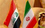وزارت خارجه عراق: فؤاد حسین حامل پیام شفاهی الکاظمی به روحانی بود