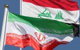 """عراق خبر از """"رایگان شدن روادید ایرانیان"""" داد"""
