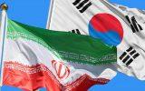 سئول: آمریکا با آزادسازی بخشی از دارایی ها ایران موافقت کرد