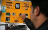 #از_تسنیم-بپرسید: اتباع خارجی هم کارت سوخت میگیرند؟ + ۵ سؤال دیگر