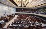 کنست روز یکشنبه به کابینه جدید تلآویو رأی میدهد
