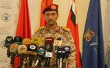 سفیر سابق آمریکا در یمن، تروریستی خواندن انصارالله را اشتباه بزرگ دانست