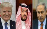 مثلث آمریکا-اسرائیل-عربستان در تقابل با ایران شکست خورد