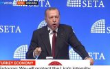 اردوغان به نامه توهینآمیز ترامپ واکنش نشان داد