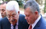 پیام شاه اردن به محمود عباس درباره احیای مذاکرات سازش