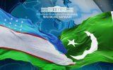 سفیر ازبکستان در پاکستان: «تاشکند» می تواند بزرگترین همکار بازرگانی پاکستان در آسیای مرکزی باشد