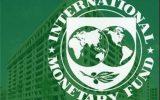 انتقاد صندوق بین المللی پول از سیاست اعمال تعرفه ترامپ