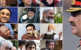 پاکستان در سالی که گذشت-۱| از شروع تنش میان واشنگتن و اسلام آباد تا افزایش فشار بر حزب نواز