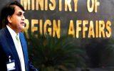 وزارت امور خارجه پاکستان: واشنگتن به جای متهم کردن دیگران روند اسلامهراسی در آمریکا را چاره کند