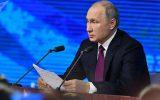 نشست شورای امنیت روسیه با حضور پوتین درباره تحولات ادلب سوریه