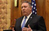 ادعای پمپئو: ایران قادر به ساخت موشکهایی با برد بالای ۲۰۰۰ کیلومتر است/ تهران از چندین قطعنامه شورای امنیت سرپیچی کرده، آمریکا این را تحمل نمیکند