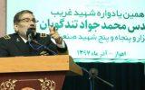 شمخانی: با هر تجاوزی به شدت برخورد می کنیم/ حریم هوایی ایران خط قرمز ماست