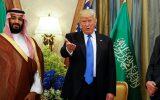 چک سفید امضای بن سلمان برای پرداخت هزینه های شکایات انتخاباتی ترامپ