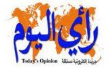 رای الیوم: عرب ها برده استعمارگران غربی شده اند درحالیکه ایران از استقلال و حاکمیتش دفاع می کند