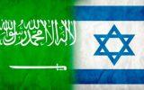 عربستان و اسراییل علیه بایدن متحد میشوند