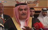 بحرین خواهان خروج فوری شهروندانش از ایران و عراق شد