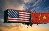 جنگ تجاری ترامپ با چین خسارات زیادی به واشنگتن وارد کرده است