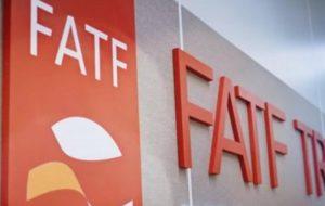 کارشکنی عربستان علیه پاکستان این بار در FATF