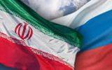 مسکو: فشار حداکثری آمریکا بر ایران، کوتهبینانه و اشتباه است
