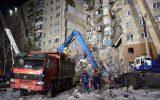 روسیه| انفجار گاز خانگی ۳۹ کشته به جا گذاشت