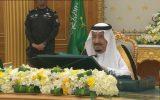 عزل چند مقام بلندپایه سعودی توسط پادشاه/ وزیر حج و رییس سازمان هواپیمایی برکنار شدند