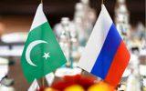 گشایش فصل جدیدی از روابط روسیه و پاکستان