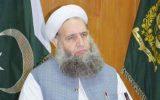 وزیرامورمذهبی پاکستان:فتوای رهبرایران منبع الهام برای غلبه برتفرقه است