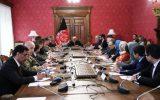 جزئیات نامه «هشدار آمیز» وزیر خارجه آمریکا به سران افغانستان