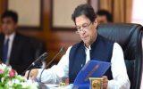عمران خان: مایل نیستم مثل عربستان رسانههای کشور را سرکوب کنم