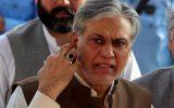 سازمان بازرسی پاکستان از ضبط ۵۰۰ میلیون روپیه متعلق به اسحاق دار خبر داد