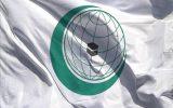 سازمان همکاری اسلامی خواستار پایان نقض حقوق بشر توسط هند در کشمیر شد