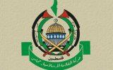 حماس پیشرفت در پرونده تبادل اسرا با رژیم صهیونیستی را تکذیب کرد
