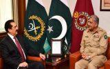 فرمانده ارتش پاکستان در ابوظبی با ولیعهد امارات دیدار کرد