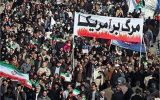 رسانه های پاکستان: انقلاب ایران برای آمریکا غیرقابل تحمل است