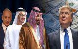 بازگشت دولت دست نشانده عربستان و امارات به عدن یمن به تاخیر افتاد