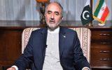 عبور حجم مبادلات اقتصادی ایران و پاکستان از مرز ۱.۴میلیارد دلار