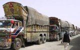 کاهش ۵۰ درصدی قاچاق کالا در قالب ترانزیت بین افغانستان و پاکستان