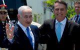 برزیل دفتر دیپلماتیک خود را از تل آویو به قدس انتقال داد