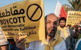 تداوم شکنجه و تهدید مخالفان از سوی رژیم آل خلیفه در بحرین