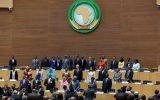اتحادیه آفریقا خواستار راهحل عادلانه برای مساله فلسطین شد