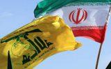 حزبالله: ایران قادر به شناسایی و قطع کردن دست عاملان ترور دانشمندانش است