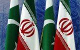 نشست مسئولان مرزی ایران و پاکستان در میرجاوه برگزار شد