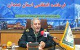 جزئیات دستگیری قاتل شرور طلبه همدانی