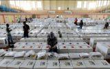 ناآرامی های انتخاباتی اندونزی۶ کشته و ۲۰۰ مجروح برجای گذاشت